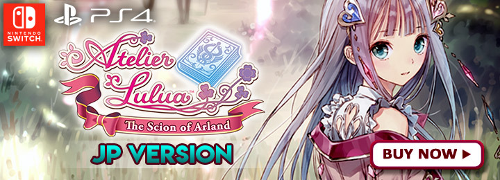 Atelier Lulua: The Scion of Arland, PS4, Switch, PlayStation 4, Nintendo Switch, DLC, season pass, Lulua no Atorie ~ Arland no Renkinjutsushi 4 ~, Gust, Japan, Lulua no Atorie Arland no Renkinjutsushi 4, Atelier Lulua The Alchemist of Arland 4, update, news, ルルアのアトリエ アーランドの錬金術士4