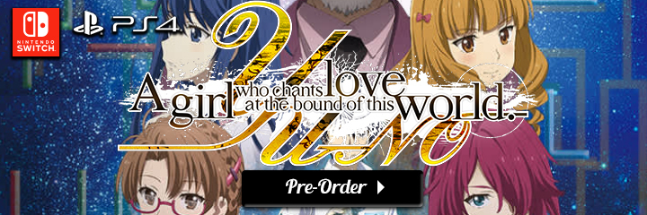 YU-NO: A Girl Who Chants Love at the Bound of this World, YU-NO: Konoyo no Hate de Koi o Utau Shoujo, Kono Yo no Hate de Koi wo Utau Shoujo YU-NO, Spike Chunsoft, PS4, PlayStation 4, pre-order, release date, gameplay, features, price, game, Nintendo Switch, Switch, Europe