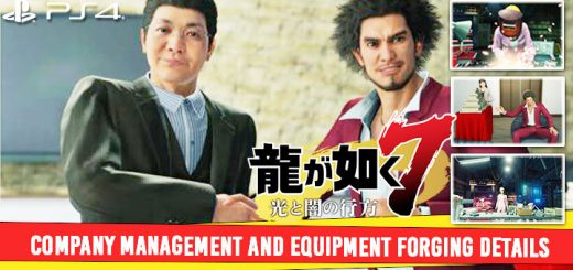 yakuza: like a dragon, japan,sega, release date, gameplay, features, price,pre-order now, ps4, playstation 4, company management, equipment forging