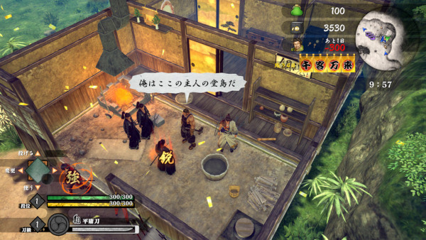 Katana Kami: A Way of the Samurai Story,spike Chunsoft , acquire, japan, release date, gameplay, features,ps4, playstation 4,xbox one, xone, switch, nintendo switch, swordsmith cycle, flood of customers mode