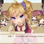 Bokuhime Project, My Princess Project, ボク姫PROJECT, Nippon Ichi Software, PS4, Switch, PlayStation 4, Nintendo Switch, Japan, Pre-order, gameplay, features, release date, price, trailer, screenshots