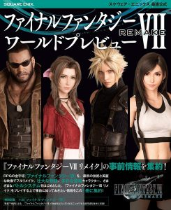 FF7, Final Fantasy 7 Remake, FF 7 Remake, Final Fantasy, Final Fantasy VII Remake, Square Enix, PS4, PlayStation 4, release date, gameplay, features, price, pre-order, Japan, Europe, US, North America, Australia, Theme Song Trailer, update