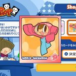 Mr. Driller: Encore, Mr. Driller, Mr. Driller DrillLand, Nintendo Switch, Switch, Japan, Pre-order, gameplay, features, release date, price, trailer, screenshots, ミスタードリラーアンコール, Mr. Driller Encore