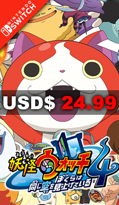 YO-KAI WATCH 4: WE'RE LOOKING UP AT THE SAME SKY Level 5