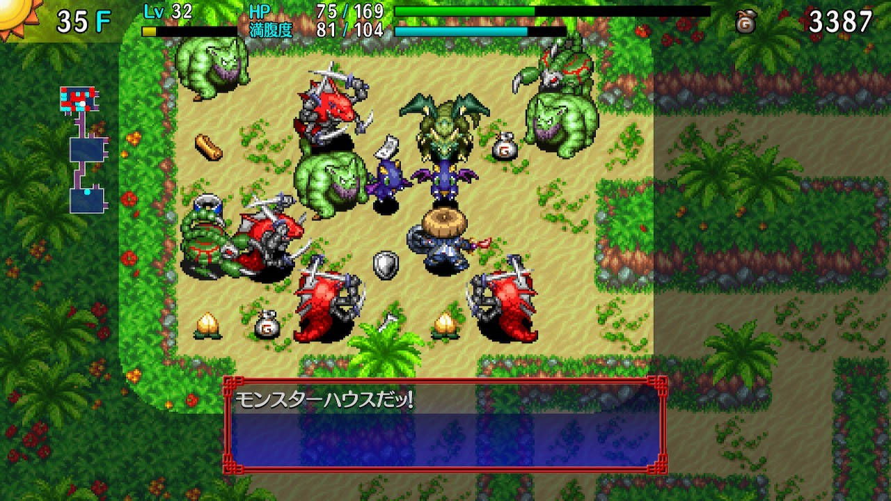 Fushigi no Dungeon: Fuurai no Shiren 5 Plus Fortune Tower to Unmei no Dice, Shiren the Wanderer: The Tower of Fortune and the Dice of Fate (Multi-Language), Shiren the Wanderer: The Tower of Fortune and the Dice of Fate Switch, release date, gameplay, features, price, Japan, Nintendo Switch, Switch, Spike Chunsoft, trailer, 不思議のダンジョン 風来のシレン5plus フォーチュンタワーと運命のダイス