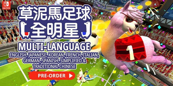 Alpaca Ball: Allstars, Asia, English, features, gameplay, multi-language, nintendo switch, release date, switch, trailer