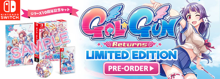 Gal Gun Returns, GalGun Returns, Gal*Gun Returns, Gal Gun, Gal*Gun Remastered, Switch, Nintendo Switch, Europe, Japan, release date, price, pre-order, features, Trailer, Screenshots, PQube, Inti Creates