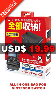 ALL-IN-ONE BAG FOR NINTENDO SWITCH Gametech