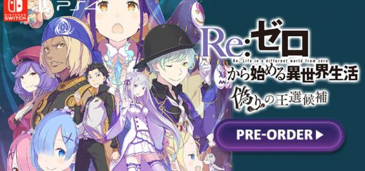 Re:ZERO - Starting Life in Another World: The Prophecy of the Throne, ReZero Starting Life in Another World: Royal Selection Candidate, Re Zero The Prophecy of The Throne, PS4, PlayStation 4, Switch, Nintendo Switch, pre-order, Japan, price, trailer, features, screenshots, Spike Chunsoft, Overview trailer, news, update