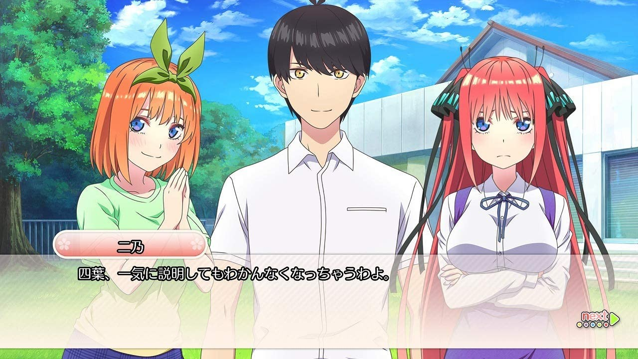 The Quintessential Quintuplets ∬: Summer Memories Also Come in Five, The Quintessential Quintuplets, Gotoubun no Hanayome: Natsu no Omoide mo Gotoubun, The Quintessential Quintuplets Summer Memories Also Come in Five, Nintendo Switch, PS4, PlayStation 4, Japan, trailer, pre-order, standard edition, limited edition, MAGES