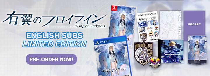 Wing of Darkness, Nintendo Switch, Switch, Asia, English, Asia English, Clouded Leopard Entertainment, Clouded Leopard, gameplay, features, release date, price, trailer, screenshots, release date, Wing of Darkness Limited Edition, news, update, Delayed, Delayed Release date