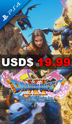 Dragon Quest XI: Echoes of an Elusive Age S [Definitive Edition] Square Enix