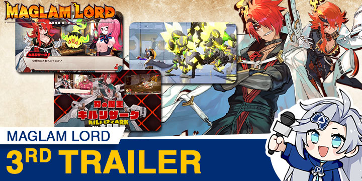 Maglam Lord, Demon Lord, Switch, Nintendo Switch, PS4, PlayStation 4, Japan, release date, price, pre-order, Trailer, Screenshots, D3 Publisher, Felistella, 3rd Trailer, Trailer 3, news, update