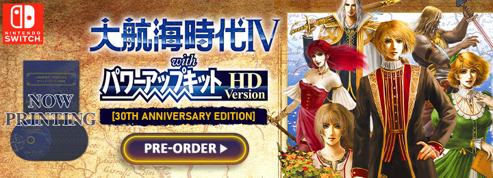 Uncharted Waters IV with Power-Up Kit HD Version, Daikoukai Jidai IV with Power-Up Kit HD Version, Uncharted Waters 4, The Binding of Isaac, Uncharted Waters 4, Koei Tecmo, Uncharted Waters IV Remaster Switch, Nintendo Switch, Switch, Japan, release date, price, screenshots, pre-order, Daikoukai Jidai IV Remaster, 大航海時代IV with パワーアップキット HD Version, 30th Anniversary Edition