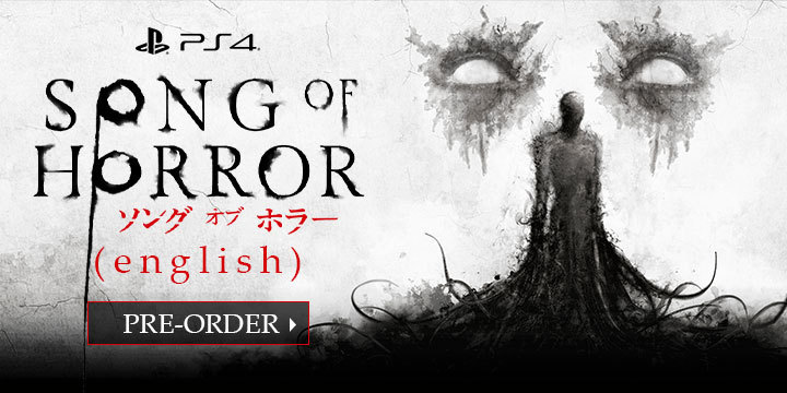 Song of Horror, PS4, Japan, PlayStation 4, DMM Games, gameplay, features, release date, price, trailer, screenshots, English, ソング オブ ホラー