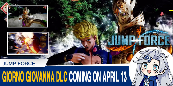 Jump Force, PlayStation 4, Xbox One, gameplay, price, features, US, North America, Europe, update, news, DLC, My Hero Academia, Nintendo Switch, Switch, Giorno Giovanna