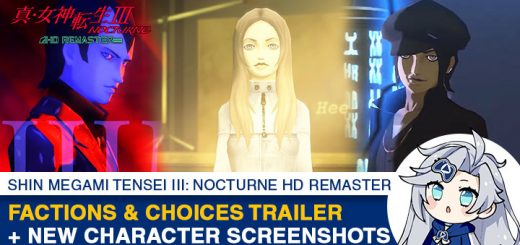 Shin Megami Tensei III: Nocturne HD Remaster, Shin Megami Tensei III, PlayStation 4, Nintendo Switch, Japan, gameplay, trailer, screenshots, release date, PS4, Switch, Shin Megami Tensei, update, Western release, Factions & Choices