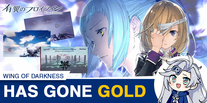 Wings of Darkness, Wing of Darkness (English), 有翼のフロイライン, English Subs, release date, gameplay, features, price, Japan, Nintendo Switch, Switch, trailer, Clouded Leopard Entertainment, Production Exabilities, Asia, Gone Gold, News, Update