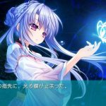 Summer Pockets: Reflection Blue, Summer Pockets, Nintendo Switch, Switch, Japan, gameplay, features, release date, price, trailer, screenshots