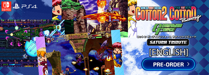 Cotton Guardian Force Saturn Tribute, PlayStation 4, PS4, Nintendo Switch, Switch, Japan, gameplay, features, release date, price, trailer, screenshots, Cotton 2: Magical Night Dream, Magical Night Dream: Cotton 2, Cotton 2, コットン ガーディアンフォース サターントリビュート, English, Special Edition