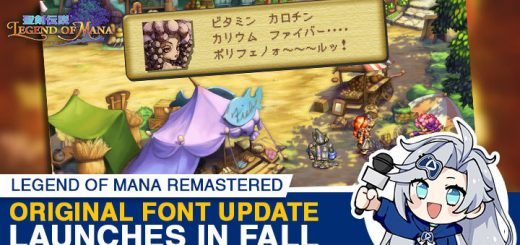 Legend of Mana Remastered (English), Legend of Mana Remaster, Legend of Mana HD, Legend of Mana, PS4, PlayStation 4, Asia, release date, gameplay, price, pre-order now, Square Enix, Physical, Asia English, update, font, Nintendo Switch, Switch