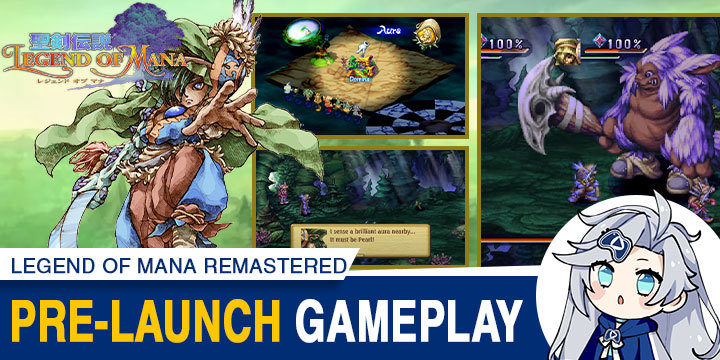 Legend of Mana Remastered (English), Legend of Mana Remaster, Legend of Mana HD, Legend of Mana, PS4, PlayStation 4, Asia, release date, gameplay, price, pre-order now, Square Enix, Physical, Asia English, update, pre-launch gameplay
