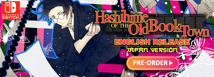 Hashihime of the Old Book Town, 古書店街の橋姫 々, ADELTA, Dramatic Create, Nintendo Switch, release date, game story, game overview, price, pre-order, visual novel, Japan, English, trailer, screenshots, features