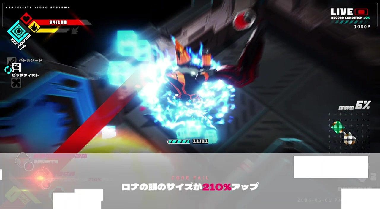 Metallic Child, Nintendo Switch, Crest, Studio HG, release date, features, trailer, animated trailer, pre-order, English, English release, Japan, screenshots, game overview