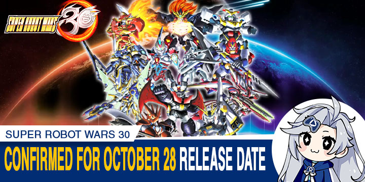 Super Robot Wars 30, Super Robot Wars, Super Robot Wars Anniversary, Super Robot Wars 30th Anniversary, Super Robot Taisen, SRW, Super Robot Wars Taisen 30, PS4, PlayStation 4, Nintendo Switch, Switch, Steam, pre-order, trailer, teaser, screenshots, English, Bandai Namco, Update, News, Release Date