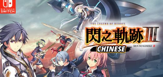 The Legend of Heroes: Sen no Kiseki III, The Legend of Heroes, Falcom, Nintendo Switch, Switch, Asia, gameplay, features, release date, price, trailer, screenshots