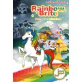 Rainbow Brite: Journey to Rainbow Land