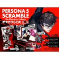 Persona 5 Scramble: The Phantom Strikers (Treasure Box) [Limited Edition] (Chinese Subs)