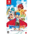 Monster Boy and the Cursed Kingdom (Multi-Language)