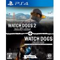 Watch Dogs 1 + 2 Double Pack