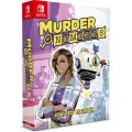 Murder by Numbers [Limited Edition] PLAY EXCLUSIVES