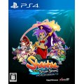 Shantae and the Seven Sirens DOUBLE COINS