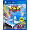 Team Sonic Racing (New Price Edition)