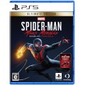 Marvel's Spider-Man: Miles Morales [Ultimate Edition]