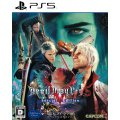Devil May Cry 5 [Special Edition] (English)