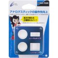 CYBER・Analog Stick Cover for PlayStation 5 (4 pcs) [White]