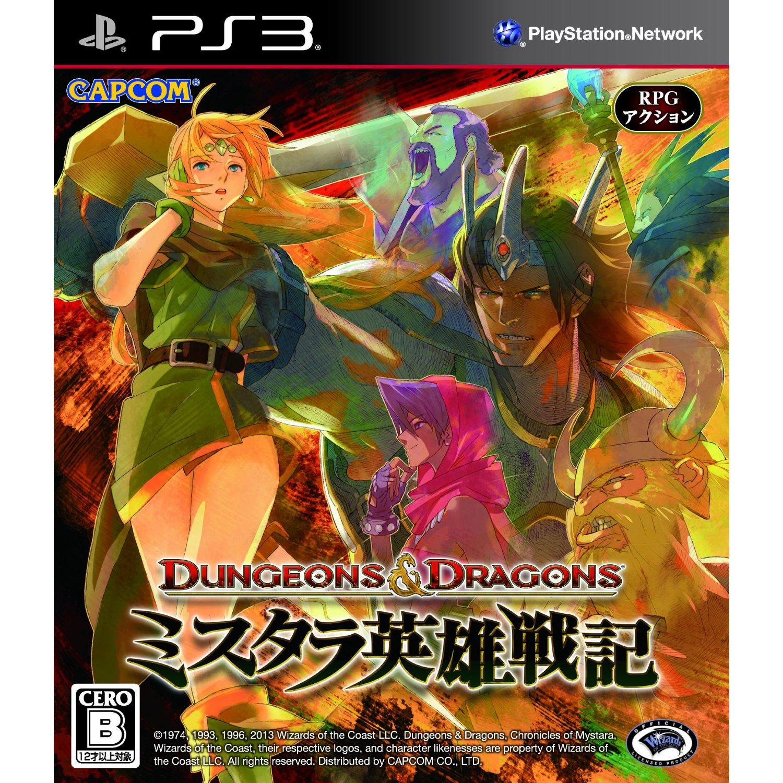 Dungeons Dragons Mystara Heroes Chronicles