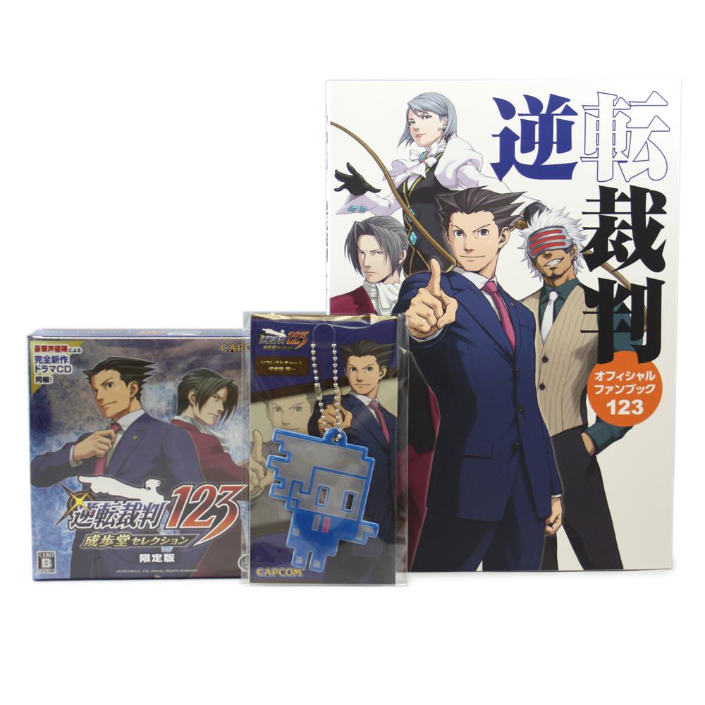 Gyakuten Saiban 123 Naruhodo Selection E Capcom Limited Edition Naruhodo ryunosuke is a character from dai gyakuten saiban: gyakuten saiban 123 naruhodo selection