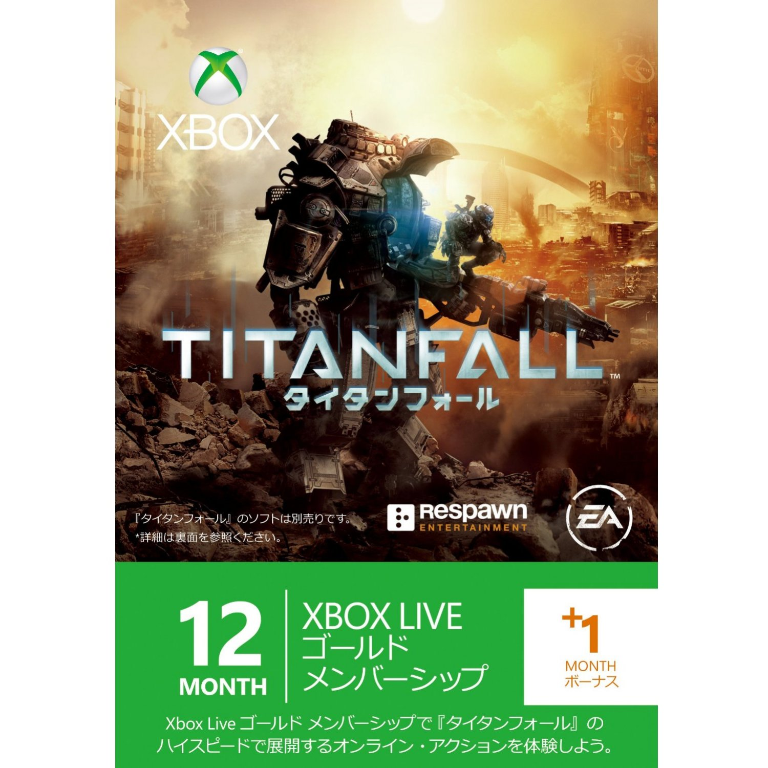 xbox 360 live 12month 1 gold membership card titanfall
