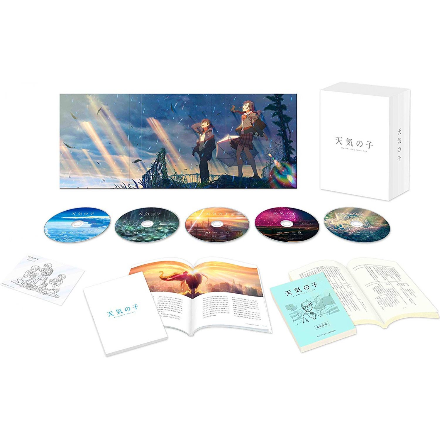 Weathering With You Tenki No Ko Collector S Edition 4k Ultra Hd Blu Ray Limited Edition