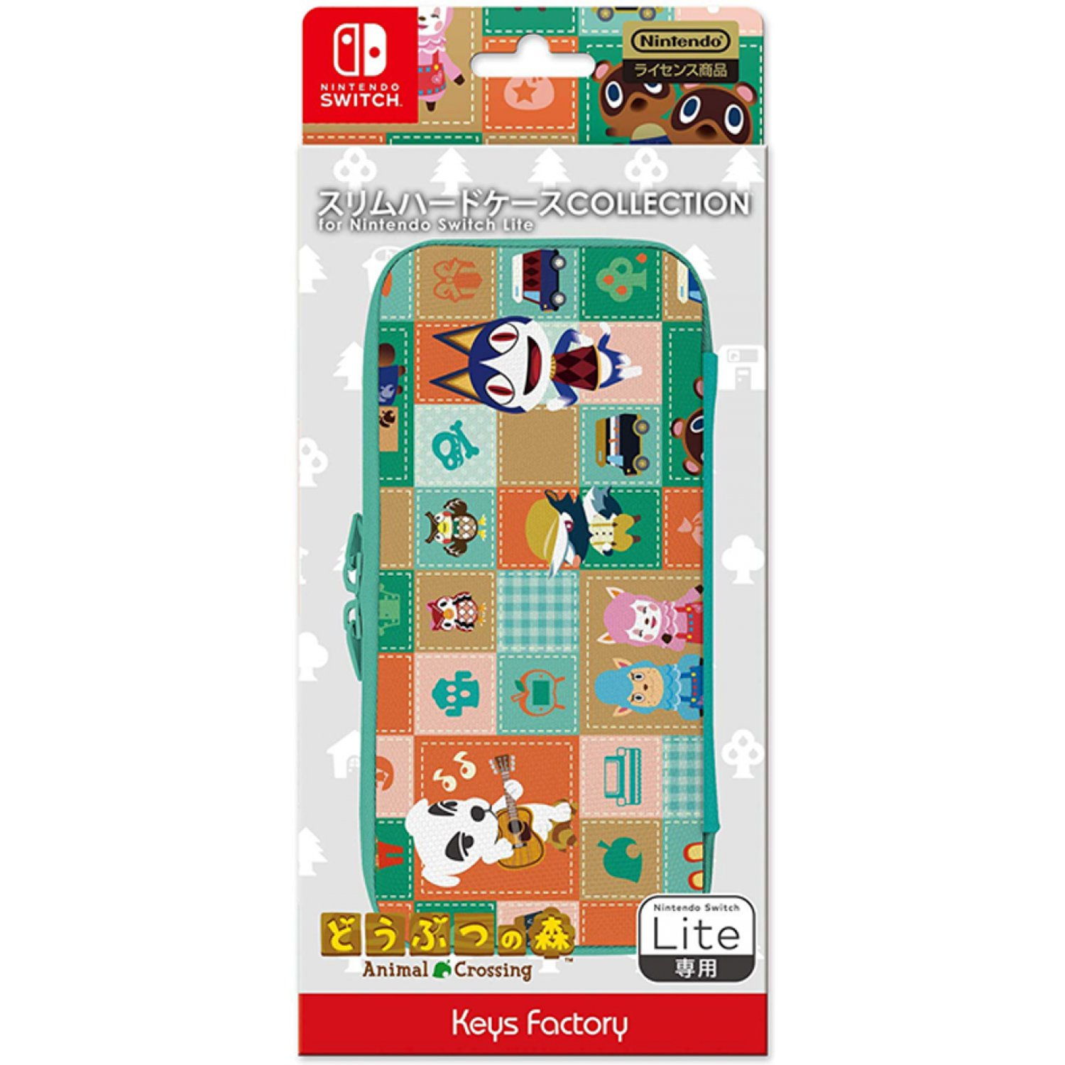 nintendo switch lite animal crossing case