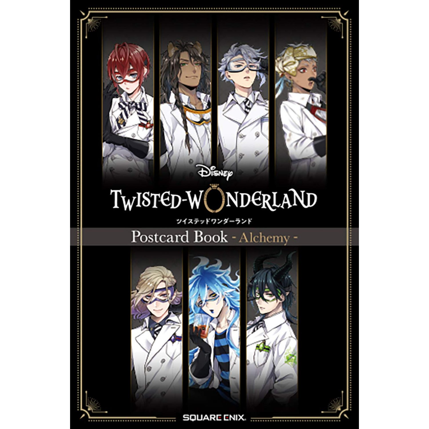 Twisted Wonderland Official fan book Character animation Illustrations Pre-order