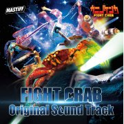 Fight Crab Original Soundtrack