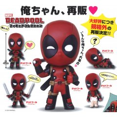 DEADPOOL ORE-CHAN! FIGURE COLLECTION (SET OF 5 PIECES) TakaraTomy