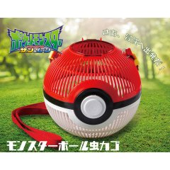 POKEMON SUN & MOON: POKE BALL INSECT BASKET TakaraTomy