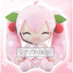 SAKURA MIKU BIG PLUSH (SMILE) DOUBLE COINS Taito